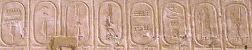 The first dynasty names on the Abydos kings list (Copyright Rudolf-Ochmann)