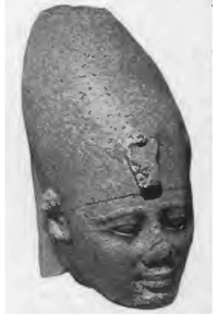Amenemhat I Sehetibre