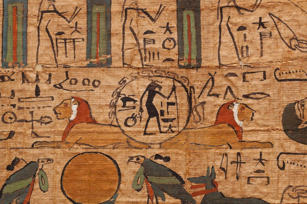 Aker in the Amduat