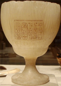 Alabaster vessel with the cartouche of Amenhotep IV, before he changed his name to Akhenaten copyright Keith Schengili-Roberts
