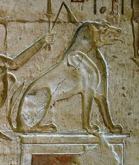 Ammit | Ancient Egypt Online