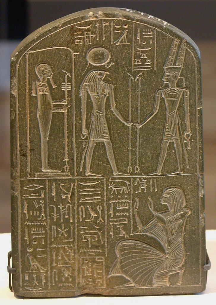 Stele of Chia, steward of Rameses II, Louvre copyright Aoineko