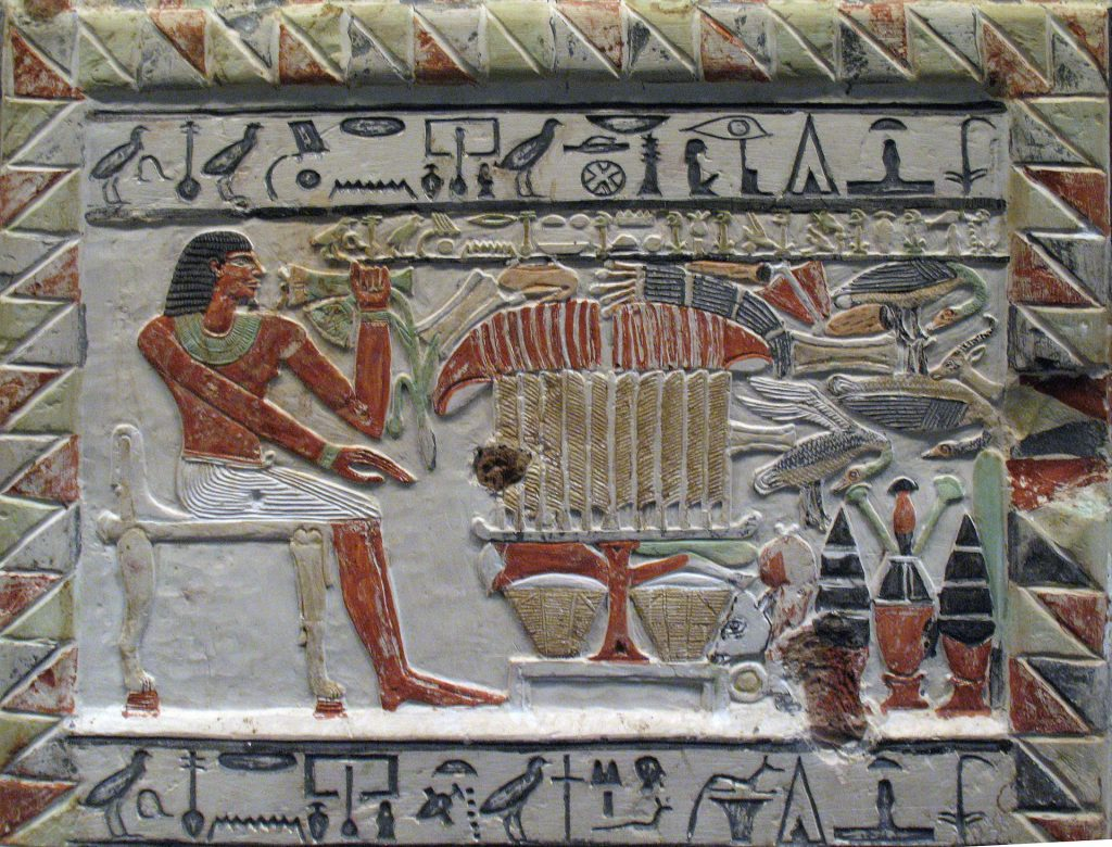 Offering scene depicting food and drink