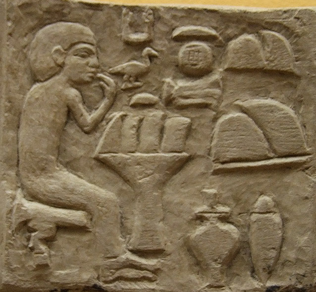 Second Dynasty Stele copyright Manfred Werner