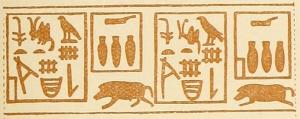 Impression of a seal showing Anedjib's prenomen Merbiapen