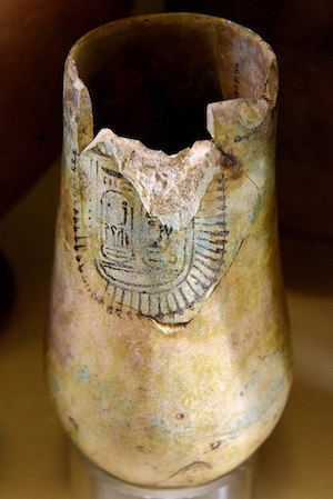 Cartouche of Amenmesse on a jar, Petrie Museum copyright Osama Shukir Muhammed Amin