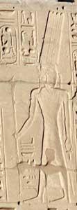 Anhur at Karnak copyright Steve F E Cameron