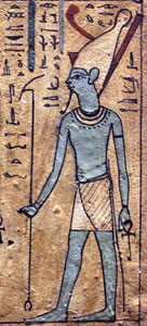 Atum from the Book of Breathings copyright Rama
