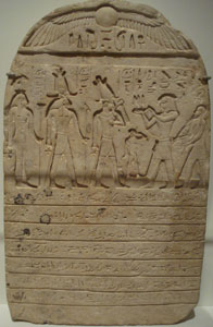 Donation stele with curse inscription featuring Banebdjed, Third Intermediate Period of Ancient Egypt copyright one dead president