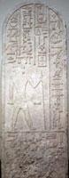 Netjeraperef stele copyright Gospodar Svemira