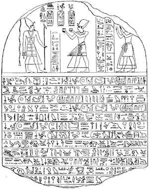 Drawing of stele from E. A. Wallis Budge (1857-1934) - A History of Egypt, vol III (1902)
