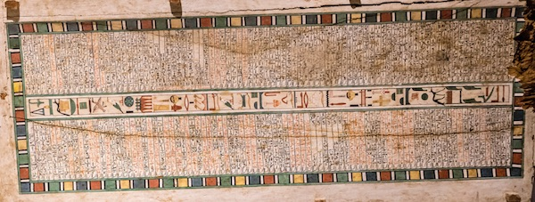 Coffin Texts on the Coffin of Imeny, Middle Kingdom Dra Abu el-Naga copyright kairoinfo4u