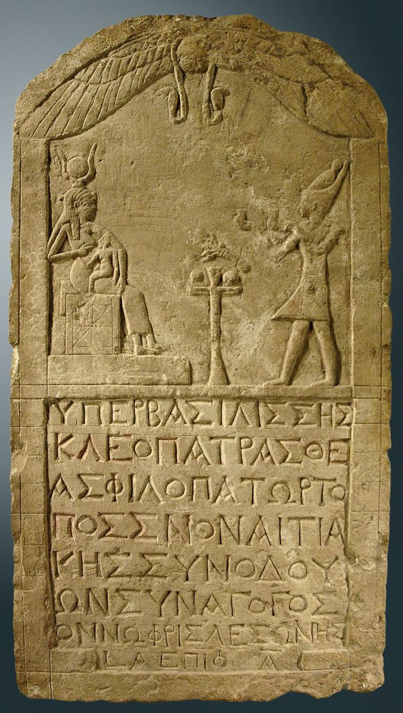 Cleopatra dressed as a king offering to Isis