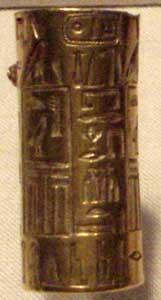 Gold cylinder seal of Djedkare Isesi copyright Keith Schengili-Roberts