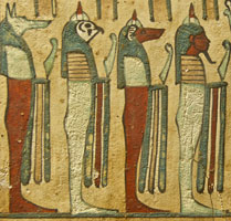 the fours ons of Horus