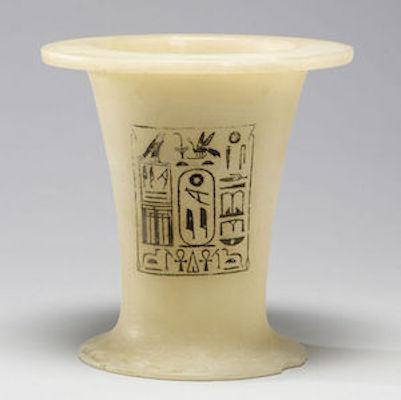 Alabaster Jubilee vase Pepi I
