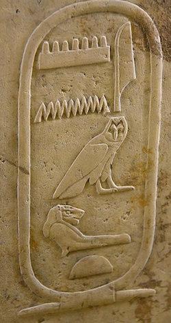 Amenemhat I cartouche