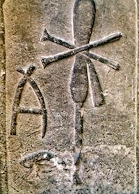 Queen Mereneith's Abydos Stele @Juan R. Lázaro