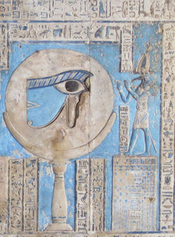 Thoth with the Eye, Dendera @Soutekh67