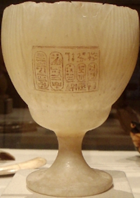 Alabaster vessel with the cartouche of Amenhotep IV, before he changed his name to Akhenaten