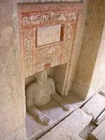 False Door of Idu, Egypt Archive