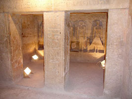 Tomb of Qar; from Egypt Archive