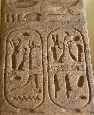 Tausret's cartouche, from the foundation plaque of her mortuary temple (copyright Osama Shukir Muhammed Amin)