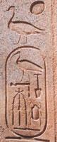 Prenomen of Thuthmosis III, Akheperure @Gerard Ducher