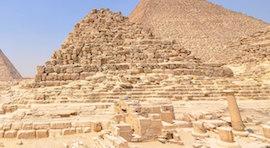 Pyramid of Henutsen