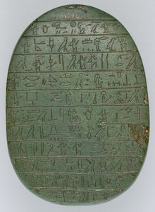 Text on heart scarab, NK