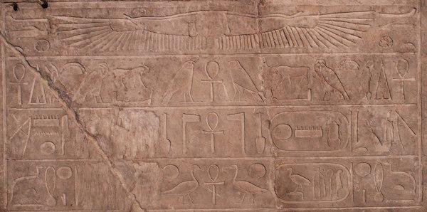 Lintle from rule of Hatshepsut and Thuthmosis III with Hatshepsut's cartouches erased