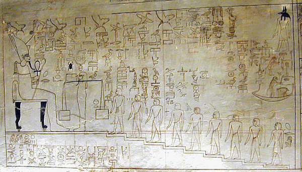 Hall of Judgement, Tomb of Horemheb, NK