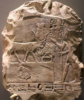 Stele of An, New Kingdom