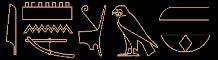 horemheb meryamun