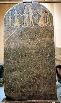 Merenptah Stele (copyright Webscribe)