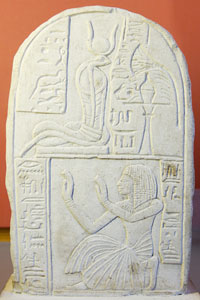 Stele from Deir el Medina depicting Nakhtimen worshipping Meretseger (copyright Marie-Lan Nguyen)