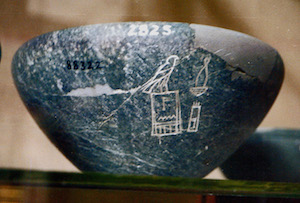 Diorite vase of Nynetjer bearing the king's name and mentioning a palace of the king in Upper Egypt (copyright Juan R. Lazaro)