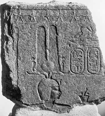 Ptolemy II Philadelphus offering incense to a now missing deity at Sebennytos