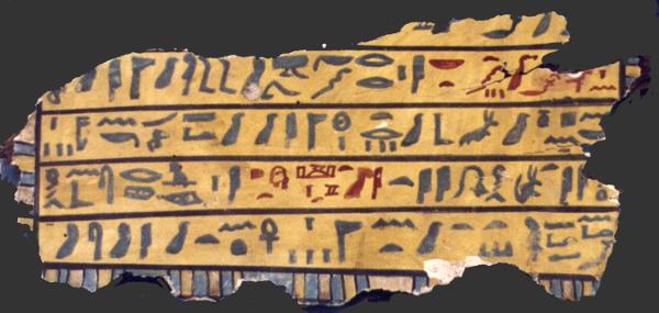 Coffin fragment, coffin of Senenhenaef, second intermediate period copyright Wolfram Grajetzki