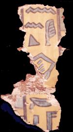 Fragment of the Coffin of Senenhenaef copyright Wolfram Grajetzki