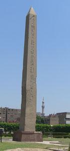 Obelisk of Senusret I