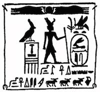 Unas as depicted in a rock inscription in Elephantine, Flinders Petrie