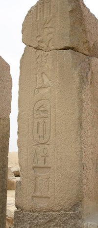 Stele featuring Unas name
