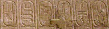 The second dynasty on the Abydos kings list (Copyright Rudolf-Ochmann)