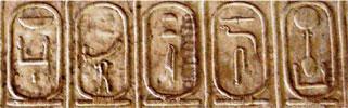The third dynasty on the Abydos kings list (Copyright Rudolf-Ochmann)