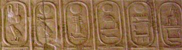 The fourth dynasty on the Abydos kings list (Copyright Rudolf-Ochmann)