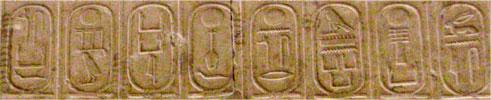 The fifth dynasty on the Abydos kings list (Copyright Rudolf-Ochmann)