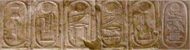 The sixth dynasty on the Abydos kings list (Copyright Rudolf-Ochmann)