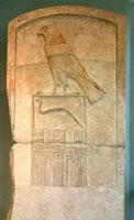 Djet's serekh on a stela