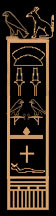 Horus-Seth name; Khasekhemwy Hotep Netjerwi imef  (Two Powerful Ones Have Risen And The Two Lords Are At Peace Within Him)
